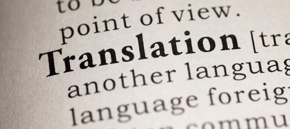 Proofreading translation
